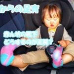 赤ちゃん靴下